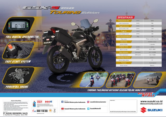 GSXS TOURING BACKlow (1)